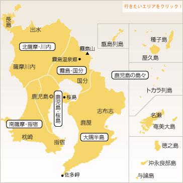 鹿儿岛地图(图片来自网路)